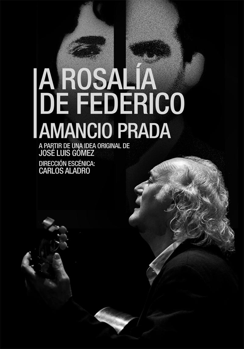 Corral de Comedias de Alcalá de Henares (2014)