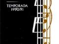 Auditorio Nacional de España (1991)